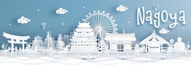 Panoramamening van de stadshorizon van nagoya met wereldberoemde oriëntatiepunten van japan