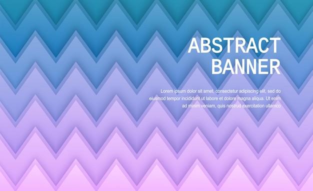 Papier gesneden achtergrond abstracte realistische papieren decoratie voor ontwerp golvende gradiënt van paars naar blauw