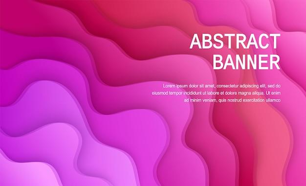 Papier gesneden achtergrond van roze kleur abstracte zachte paarse papieren poster getextureerd met golvende lagen