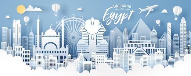 Papier gesneden van egypte landmark, reizen en toerisme.