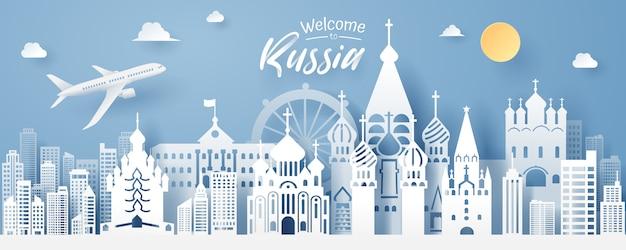 Papier gesneden van rusland landmark