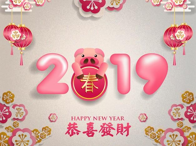 Papier kunst illustratie chinees nieuwjaar 2019 jaar van het varken