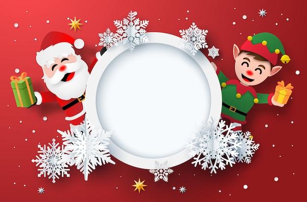 Papier kunst van winter kerstkaart met de kerstman en elf