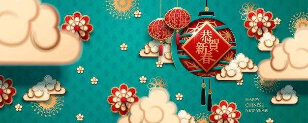 Papier kunst wolk en lantaarns decoratie voor maanjaar banner, gelukkig nieuwjaar geschreven in chinese karakters