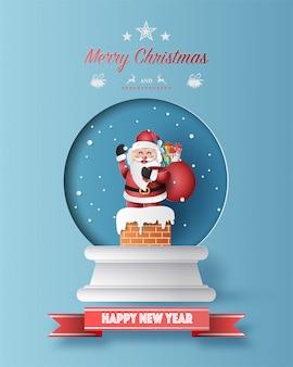 Papier kunststijl van de kerstman met een zak vol geschenken in christmas globe wenskaart