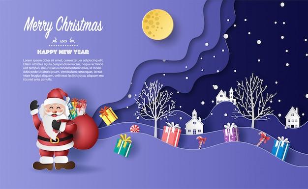 Papier kunststijl van de kerstman met een zak vol geschenken sjabloon
