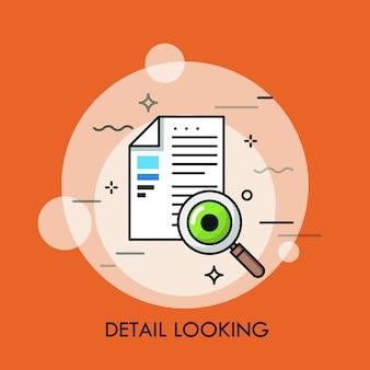 Papieren document, vergrootglas en menselijk oog. concept van detail kijken, contractinspectie, tekstverificatie, nauwkeurigheidscontrole