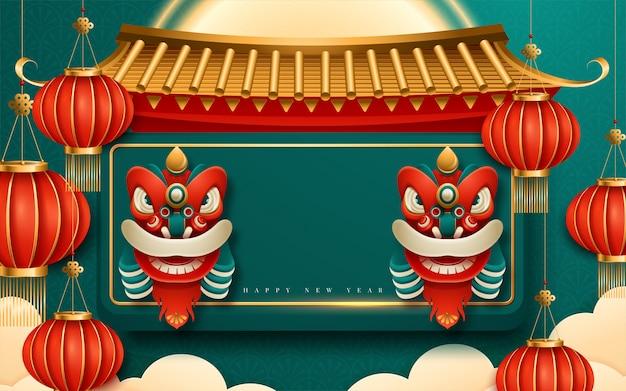 Papieren kunst lantaarns decoratie voor maanjaar wenskaart groene kleur. vertaling: gelukkig nieuwjaar. vector illustratie