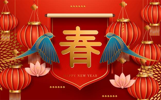 Papieren kunst lantaarns decoratie voor maanjaar wenskaart rode kleur. vertaling: gelukkig nieuwjaar. vector illustratie
