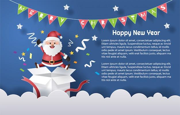 Papieren kunststijl van de kerstman springt uit een geschenkdoos