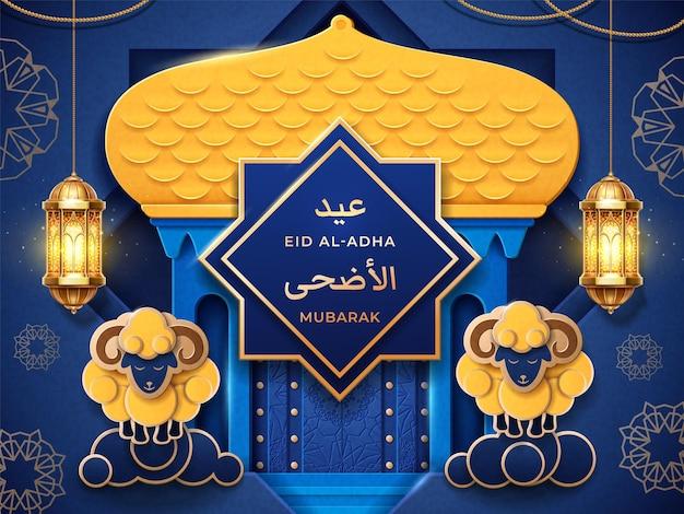 Papieren moskee en schapen op wolkenlantaarns voor eid aladha islam vakantieviering grotere eid or