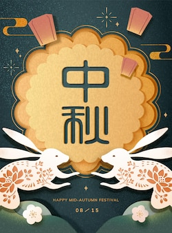 Papierkunst mid autumn festival-ontwerp met konijnen en gigantische mooncake, vakantienaam geschreven in chinese woorden