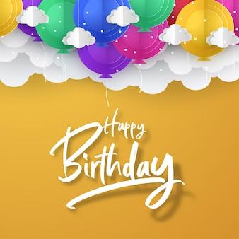 Papierkunst van gelukkige verjaardag kalligrafie hand belettering met kleurrijke ballon, kunst en illustratie.