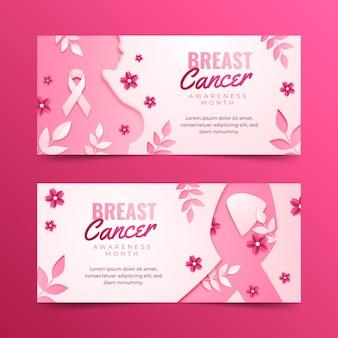 Papierstijl borstkanker bewustzijn maand horizontale banners set
