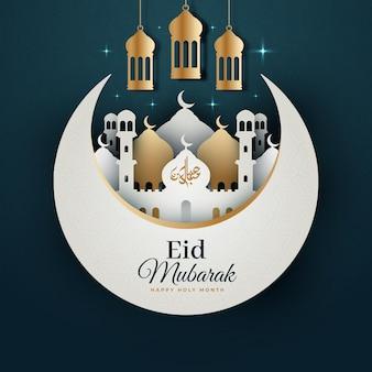 Papierstijl eid mubarak heilige maand