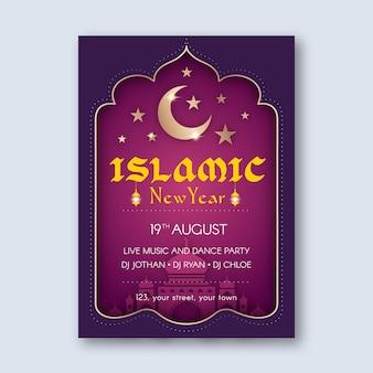 Papierstijl islamitische nieuwe jaaraffiche