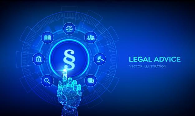 Paragraaf als teken van gerechtigheid en recht. arbeidsrecht, advocaat, advocaat, juridisch advies concept op virtueel scherm. bescherming van rechten en vrijheden. robotachtige hand wat betreft digitale interface. vector.