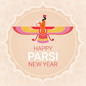 Parsi nieuwjaar illustratie