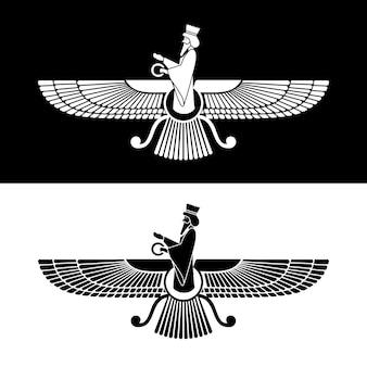 Parsi nieuwjaar symbool vector. zorostrian symbool.