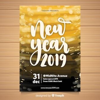 Partij van het waterverf de nieuwe jaar 2019 vlieger