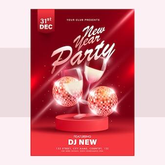 Party flyer design met wijnglazen en discoballen