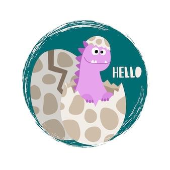 Pasgeboren babymeisje dinosaurus