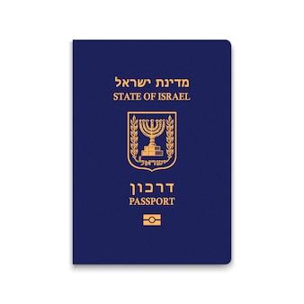 Paspoort van israël