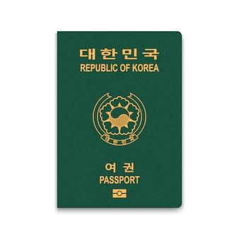 Paspoort van zuid-korea