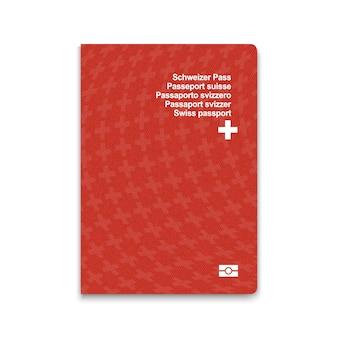 Paspoort van zwitserland
