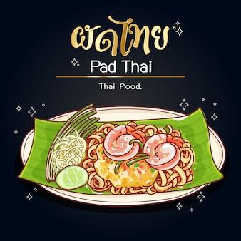Pat thai-noedel lokaal thailand voedsel