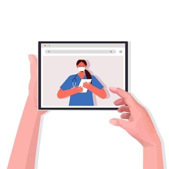 Patiënt bespreken met arts tijdens videogesprek online medische raadpleging