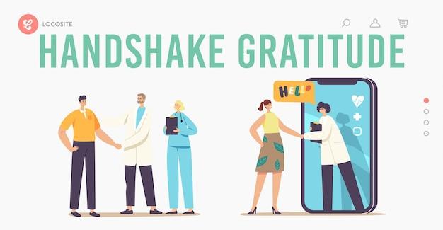 Patiënt dankbaarheid artsen met hand schudden bestemmingspagina sjabloon. medicijnoverleg, slimme medische technologieën. artsenkarakters communiceren met cliënt. cartoon mensen vectorillustratie