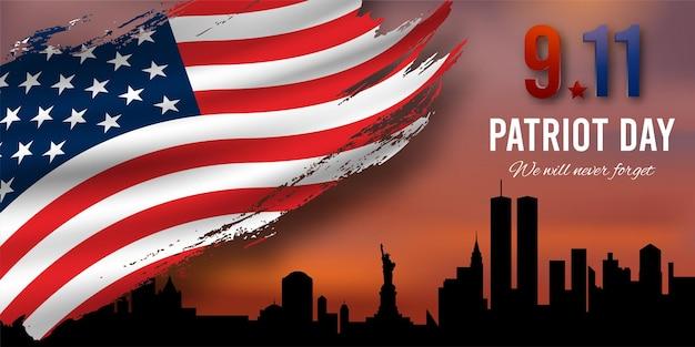 Patriot dag achtergrond new york city skyline en amerikaanse grunge vlag vector
