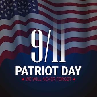 Patriot dag illustratie. we zullen nieuwer 9\11 vergeten. 11 september herdenkingsdag. vector patriottische illustratie met amerikaanse vlag en new york
