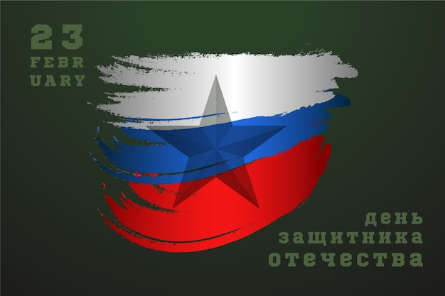 Patriottische nationale dag verdediger achtergrond