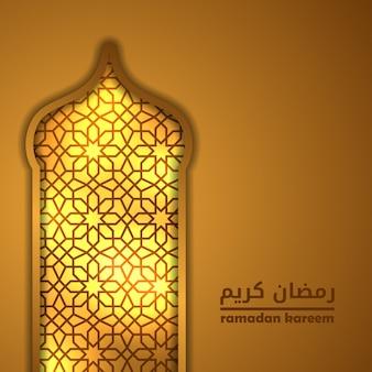 Patroon geometrische vensters voor islamitische ramadan kareem evenement