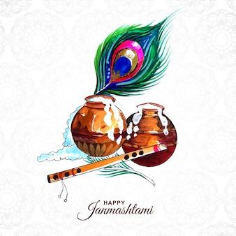 Pauwenveer voor shree krishna janmashtami kaart ontwerp