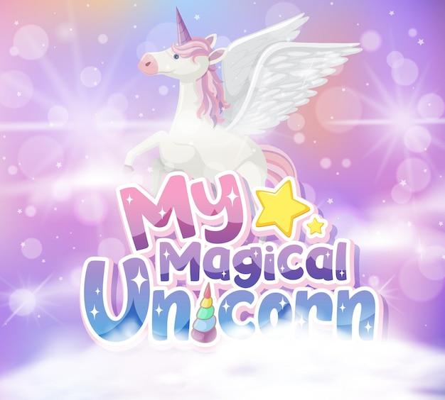 Pegasus met mijn magische eenhoorn
