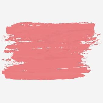 Penseelstreken. abstracte aquarel hand verf textuur. perfecte achtergrond voor uw tekst