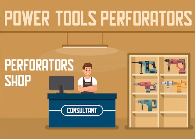 Perforators online shop banner webpagina