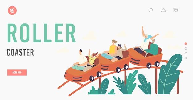 Personages rijden achtbaan in pretpark bestemmingspagina sjabloon. opgewonden mannen, vrouwen en kinderen bij rollercoaster. weekendrecreatie, extreme, familierecreatie. cartoon mensen vectorillustratie