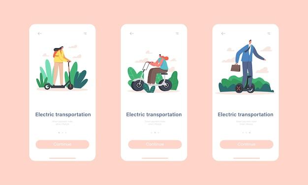 Personages rijden elektrisch vervoer mobiele app-pagina onboard schermsjabloon. mensen gebruiken scooter, hoverboard en fiets, milieuvriendelijk vervoer voor city dweller concept. cartoon vectorillustratie