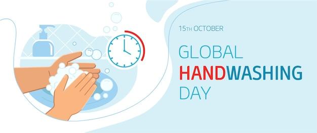 Persoon die de handen in de gootsteen wast met zeepschuim uit de dispenser gedurende 20-30 seconden.
