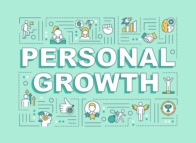 Persoonlijke groei woord concepten banner. zelfontwikkeling en individuele verbetering. infographics met lineaire pictogrammen op mint achtergrond. geïsoleerde typografie. vector overzicht rgb-kleurenillustratie