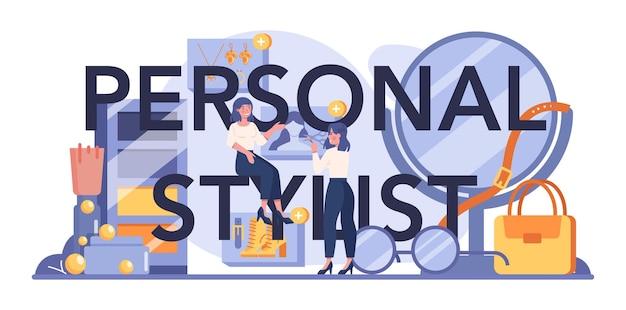 Persoonlijke stylist typografische koptekst