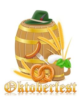 Pictogrammenobjecten en ontwerpelementen voor oktoberfest bierfestival vectorillustratie geïsoleerd op een witte achtergrond