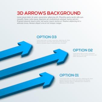Pijlen 3d-achtergrond, infographic