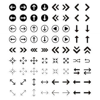 Pijlen vector collectie met elegante stijl en zwarte kleur.
