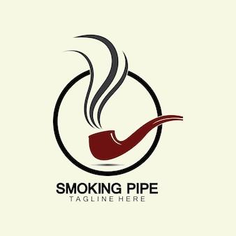 Pijp roken logo pictogram vector illustratie ontwerp. tabak, sigaar, pijp pictogramafbeelding vector.