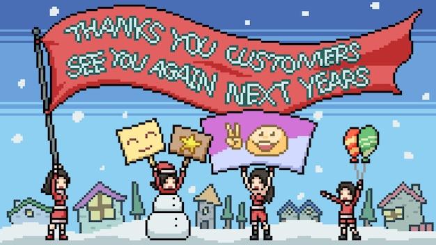 Pixel art bedankt klanten cartoon scene